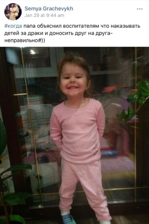 АУЕ-семья Грачевых Юмор,картинки приколы,приколы,приколы 2019,приколы про