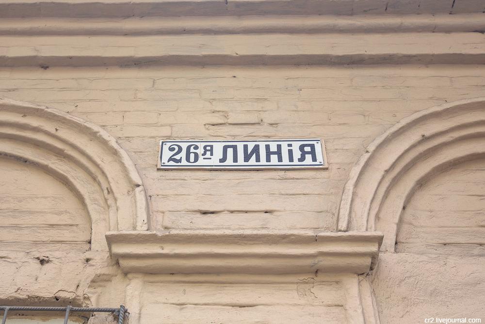 Ростов-на-Дону. Бывший город Нор-Нахичеван, он же Нахичевань-на-Дону Ростовская область
