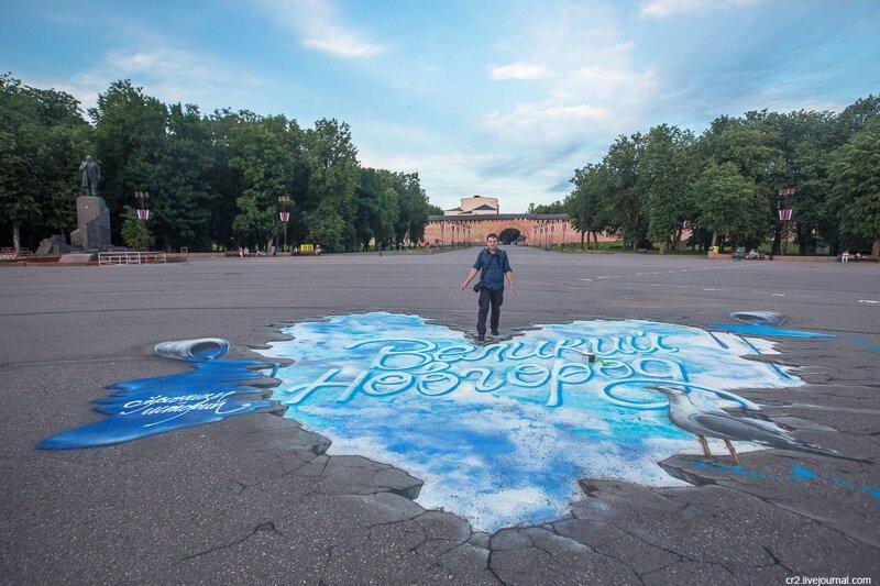Великий Новгород. Граффити путешествия,Путешествие и отдых