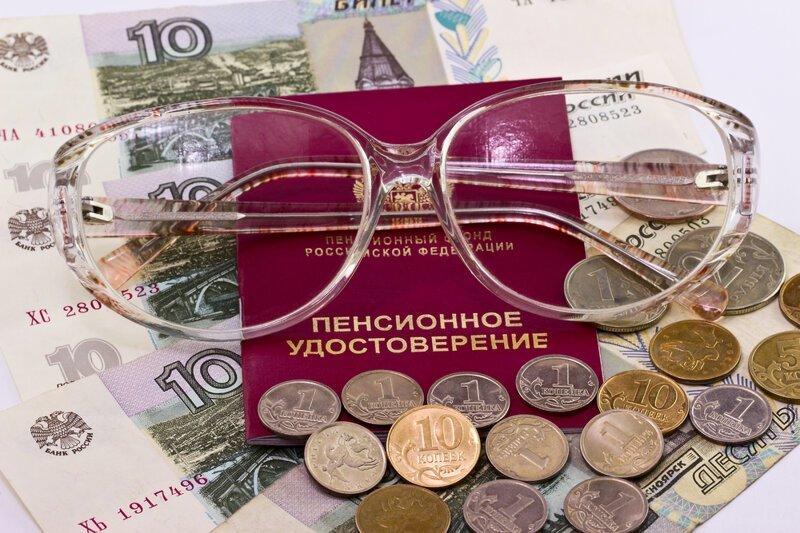 Почему в России маленькие пенсии? Интересное