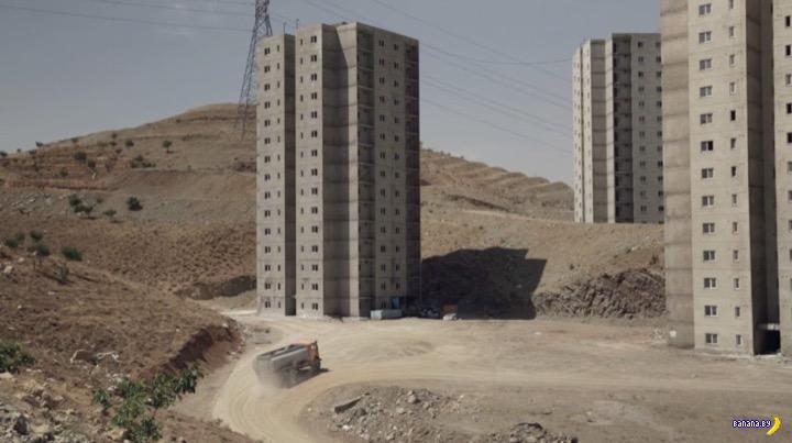 Город-призрак под Тегераном Интересное