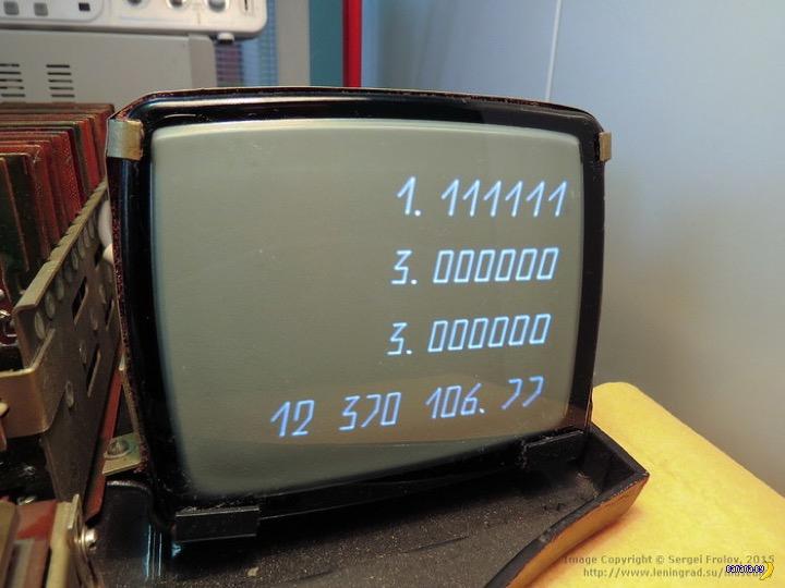 Вот вам калькулятор Интересное