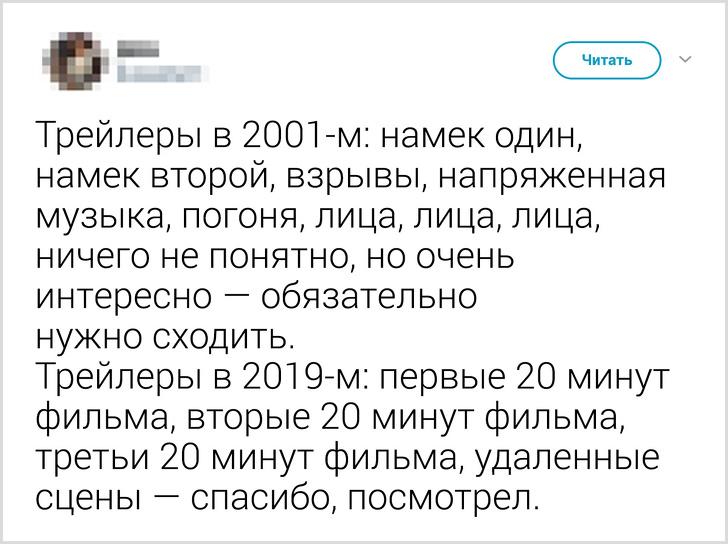 20 твитов от тех, кто знает о жизни чуть больше, чем остальные Интересное