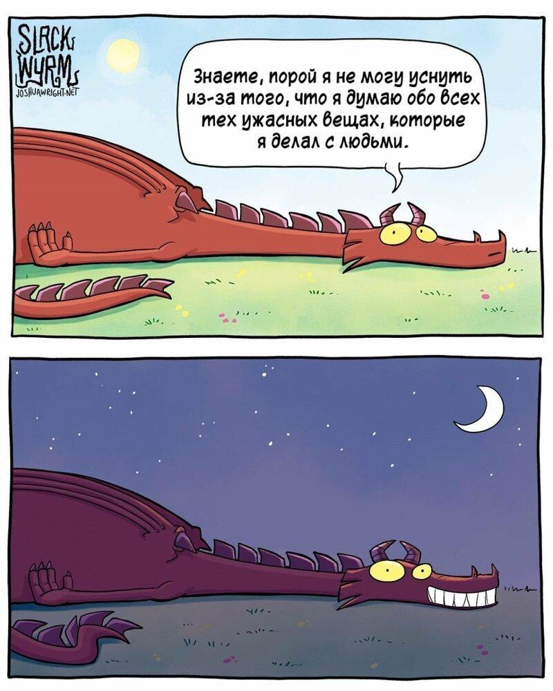 20 комиксов про Вирма — дракона, которому не чуждо ничто человеческое   Интересное