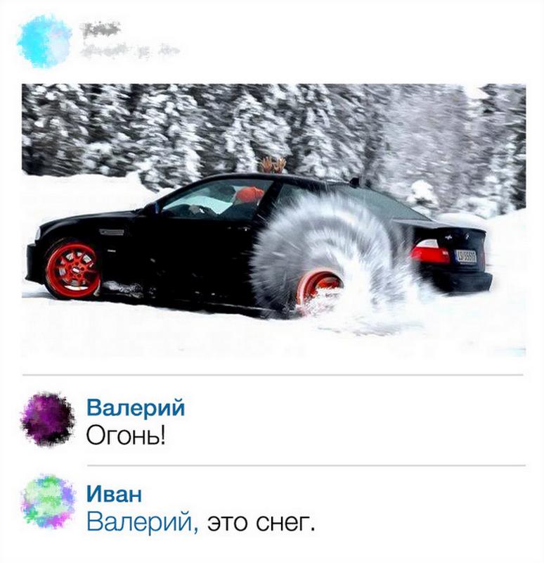 Комментариии пользователей, которые могут превратить в шутку все что угодно юмор