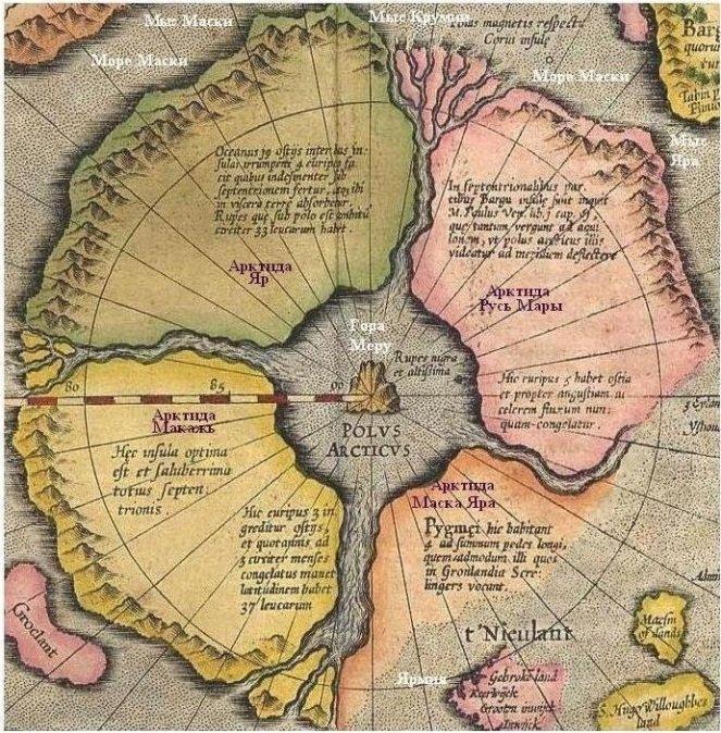Континенты, которые исчезли Интересное