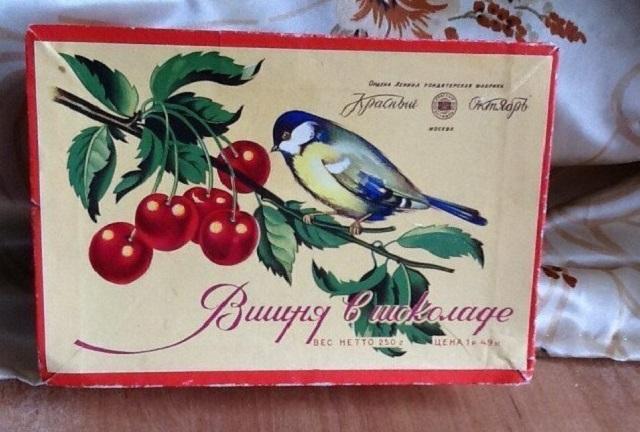 Вкусные воспоминания о качественных продуктах эпохи СССР
