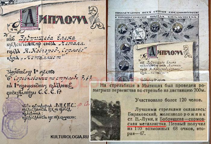 Сокровища барахолки: Как найти свой клад на блошином рынке антиквариат,интересное,история,Россия