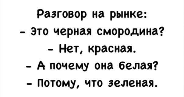 Учитель попросил Свету прочитать басню ,,Ворона и Лисица», а потом спросил… Юмор,картинки приколы,приколы,приколы 2019,приколы про