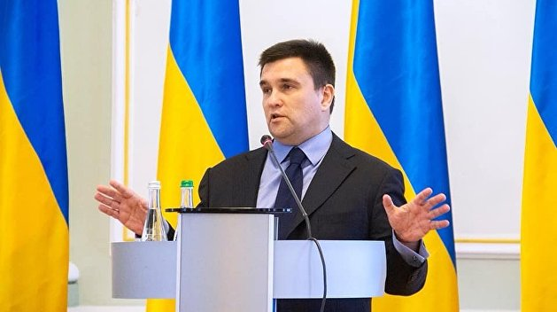 Последние новости Украины сегодня — 28 июня 2019 украина