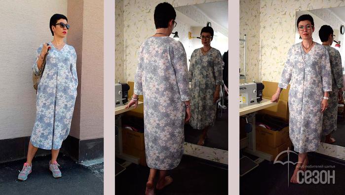 Моделирование платья со складками вокруг V-образной горловины и бантовой складкой крой и шитьё,одежда,своими руками