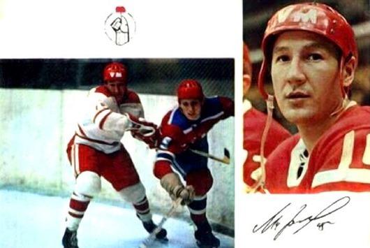 Сборная СССР по хоккею в 70-х годах