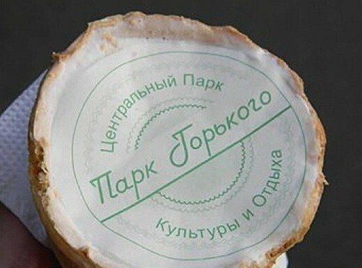 15 самых качественных продуктов питания из СССР